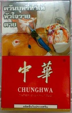同款香烟 中国大陆与台湾香港外国烟盒大不一