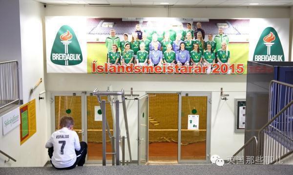 冰岛超级联赛赛程