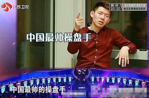 """非诚男嘉宾自曝:牵手成功女嘉宾索要""""下台费"""""""