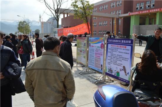 惠水县公安局法制宣传进校园