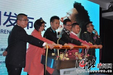 想象国际携手刘和刚的 父亲 演唱会近日将在石家庄开唱