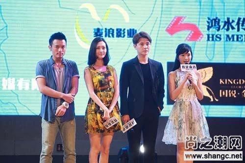 qq头像明星 李易峰杨洋张杰三个人在一起的头像