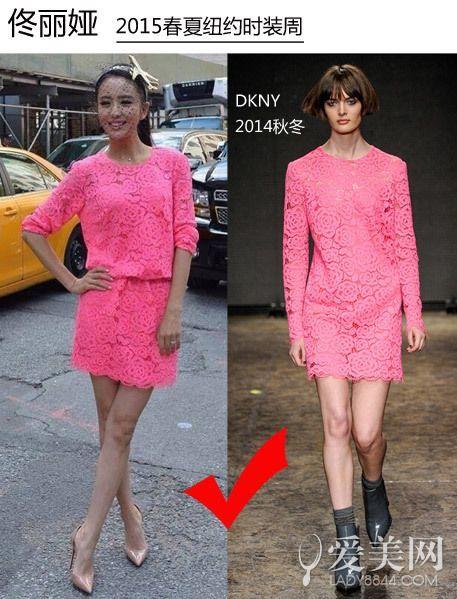 桃红色衣服怎么搭配