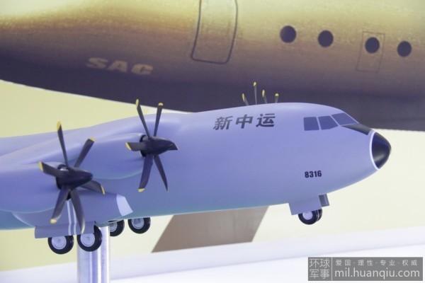 飞机apu提供的推力
