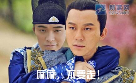 李湘版的武则天吗?
