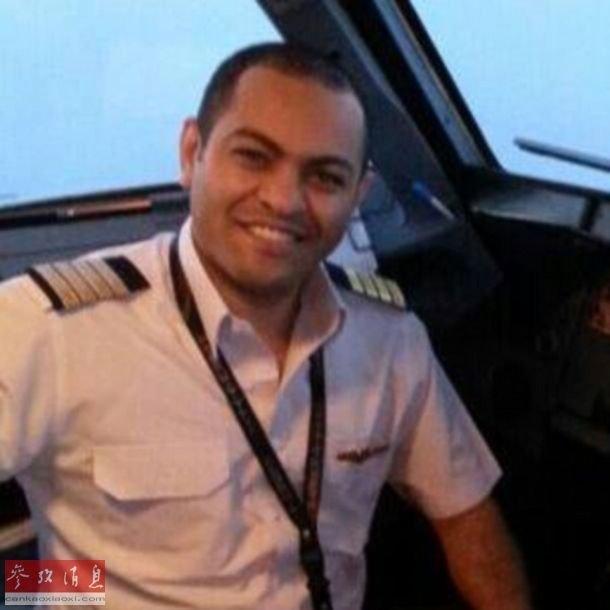埃失事客机空姐曾发飞机坠海照片