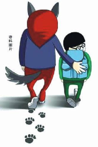 中年男子借问路带走9岁女孩并进行猥亵