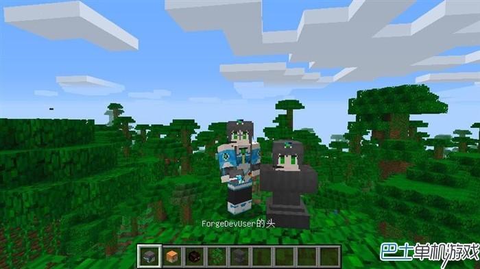 我的世界启动器1.8.1