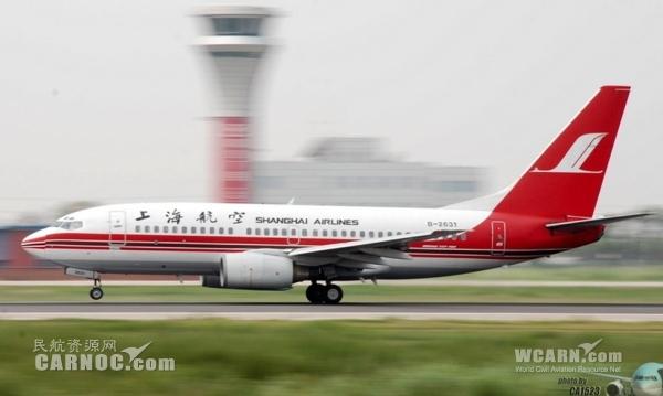 盘点中国大陆首架波音7-7飞机